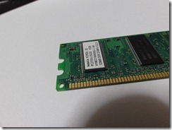 DSC00686