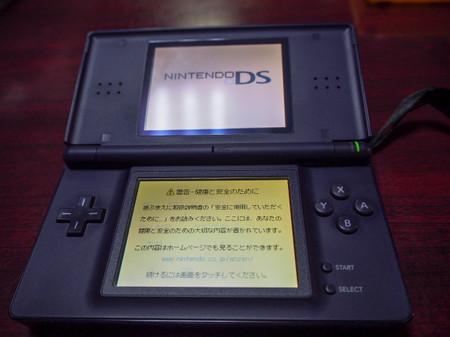 20160127_04